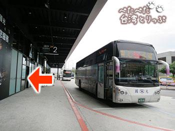 台北駅バスターミナル 移転後