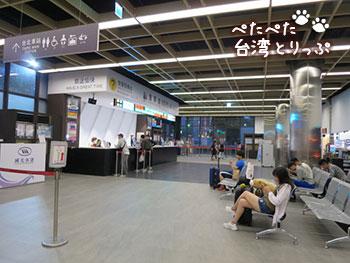 台北駅 國光客運バスターミナル 移転後 ラウンジ