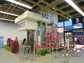 台北駅 國光客運バスターミナル 移転後 M2