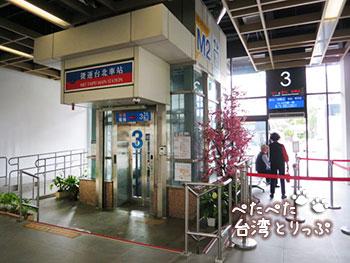 台北駅 國光客運バスターミナル 移転後 M2出口