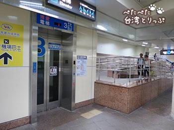 台北駅 國光客運バスターミナル 移転後 M2エレベーター
