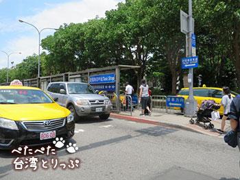台北駅 国光客運1819バスターミナルから近いタクシー乗り場