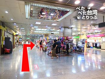 桃園空港MRT 台北駅 Y区2
