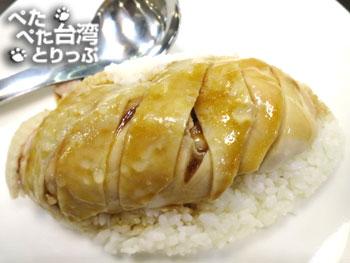 鑫耀鑫の好吃雞肉飯