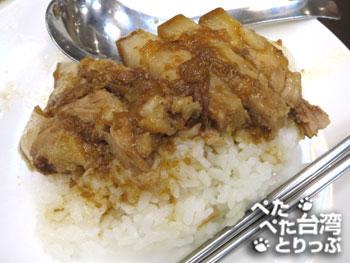 鑫耀鑫の上海㸆肉飯