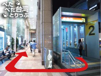 MRT中山駅の出口2