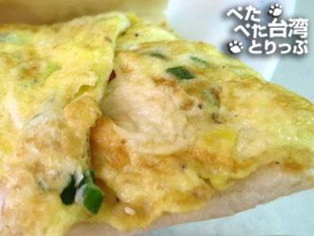 佳佳豆漿店の「焼餅加蛋」(中身)