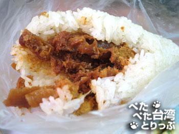 佳佳豆漿店の「飯糰」(中身)