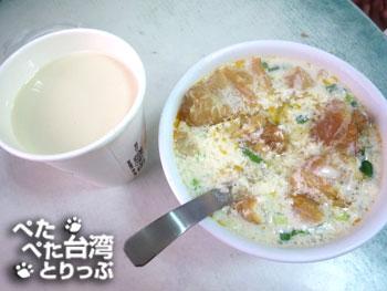 佳佳豆漿店の「甜豆漿(冰)」と「鹹豆漿」