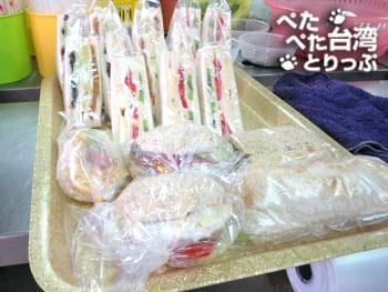 佳佳豆漿店のサンドイッチ