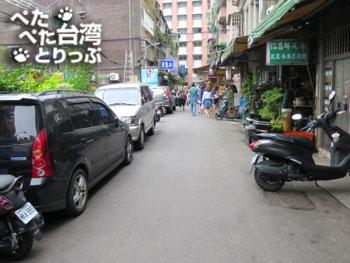 台北市文昌宮を過ぎて更に直進