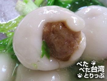 燕山湯圓の鹹湯圓(中身)