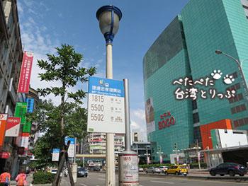 桃園空港から忠孝復興駅まで5502バス停飛狗巴士(建明客運)