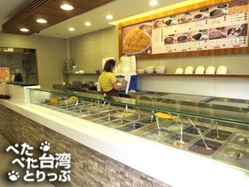 大方冰品 光復店の店内(注文カウンター)