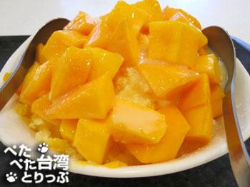 大方冰品のマンゴーかき氷「芒果牛奶冰」