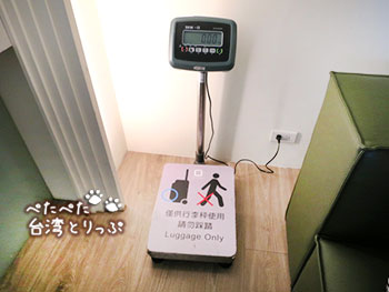 ダンディホテル大安森林公園店のロビーにある体重計