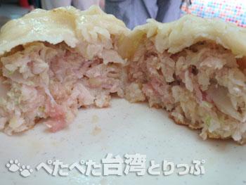 鼎元豆漿の高麗菜肉包(中身)