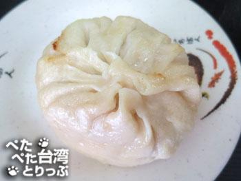 鼎元豆漿の高麗菜肉包
