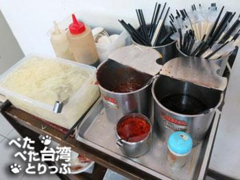 鼎元豆漿の調味料コーナー