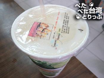 鼎元豆漿の甜豆漿(冰)