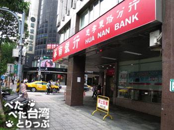 華南銀行の角を右折