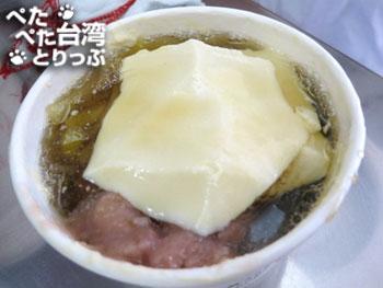 東區粉圓の冰豆花2