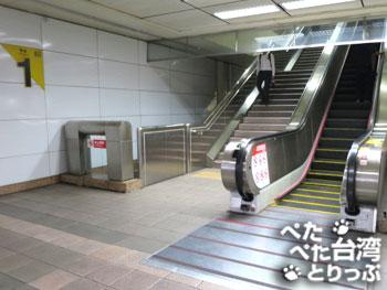 MRT雙連駅の出口1
