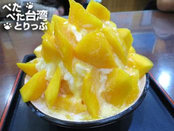 古早味豆花の「芒果牛奶雪花冰」