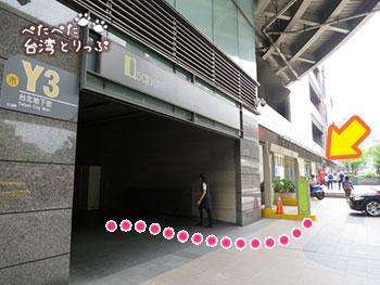 京站国際サービスアパートメントへの行き方2