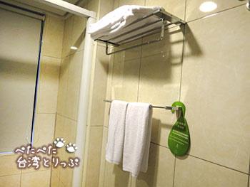 京站国際サービスアパートメントキャンペーン タオル