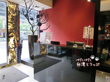 京站国際サービスアパートメントのフロント
