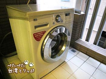 京站国際サービスアパートメントの洗濯機