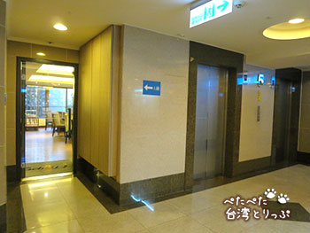 iTaipei Service Apartmentのラウンジ