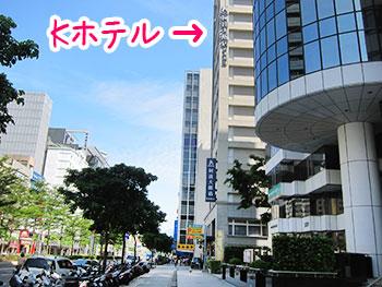 Kホテル台北松江館へのアクセス MRT行天宮2番出口から