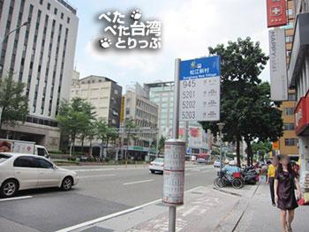 Kホテルから長栄バス5201、5202