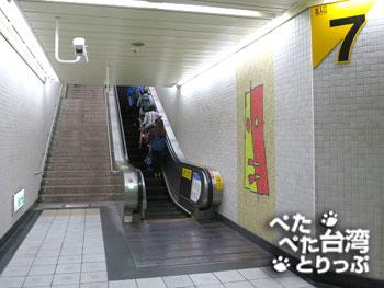 MRT松江南京駅の出口7