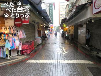 細い通りを直進