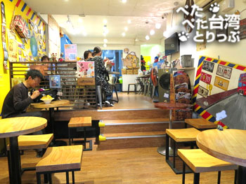 綠豆蒜啥咪の店内