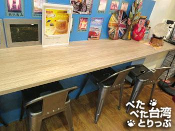 綠豆蒜啥咪 店内のカウンター席