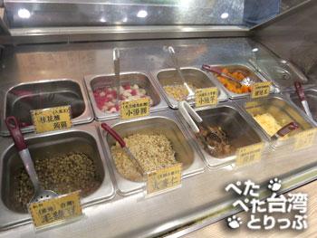 綠豆蒜啥咪のマンゴー以外のメニュー