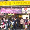芒果皇帝の台湾マンゴーかき氷|メニューや感想・営業時間・行き方