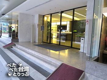 ホテル ミッドタウン リチャードソン台北のエントランス