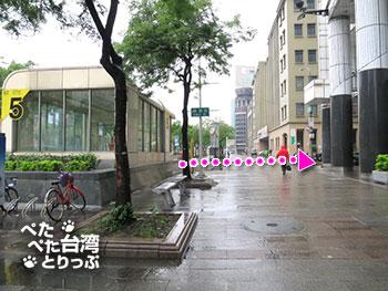 ホテルミッドタウンリチャードソン台北への行き方 MRT西門駅5番出口から