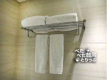 徳立荘酒店 タオル