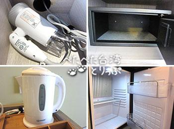 パークシティホテル・ルゾウ台北スタンダードダブルの部屋の設備