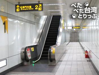 MRT東門駅の出口1から地上へ