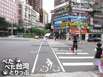大きな交差点を横断