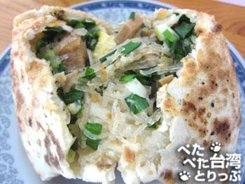青島豆漿店の韮菜盒(中身)