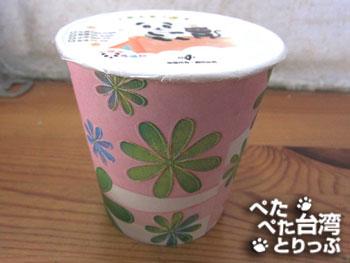 青島豆漿店の甜豆漿(冰)