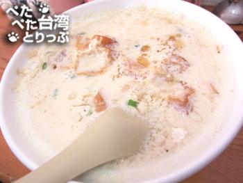 青島豆漿店の鹹豆漿